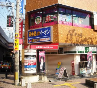 住宅・マンション・アパートの賃貸のホームメイトFC大橋駅前店